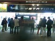 ヨド店頭02
