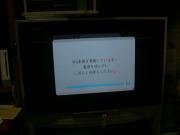 Wii更新中